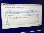 윈도우10 GPT 파티션 설치 (LG 그램 예)