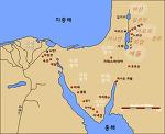 민수기-출애굽기 지도