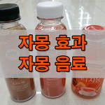 비타민C가 풍부한 자몽 다이어트 효과
