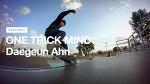 ONE TRICK MIND: 안대근 (Daegeun Ahn)
