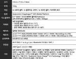 LG G7 씽큐 스펙 특징 한눈에 보기 G7 갤럭시 S9 카메라 비교
