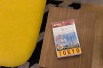 도쿄 자유여행 추천 가이드 북, JUST GO 도쿄, 저스트 고 시리즈