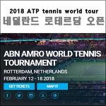 네덜란드 로테르담 오픈 2018 ATP 테니스대회 프리뷰