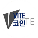 VITE 코인이란 무엇입니까