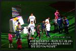 2018.05.13 [니혼햄 파이터즈 vs 소프트뱅크 호크스] <3부> 경기 관전기 by 마산냥캣™