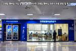 코레일 멤버쉽 가입 및 제휴혜택, 부산역 코레일 멤버십 라운지 이용방법, 후기