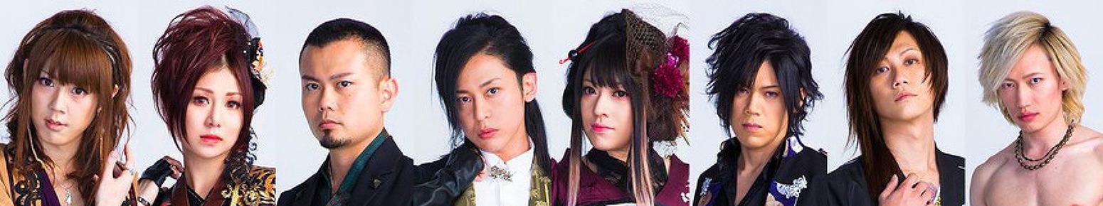 화악기(와가키)밴드 - 닛코 토우쇼오구 400주..