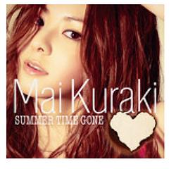 ■ 쿠라키 마이 34th SINGLE 「SUMMER TIME GONE」 발매 결정.