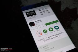 KT 멤버십 영화예매 방법 및 더블할인 멤버십 혜택받기!