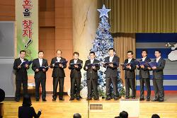 20161211-보아스 중창단 헌금특송