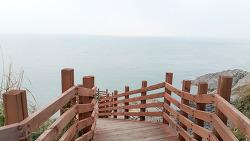 전북 부안 변산 모항 해수욕장
