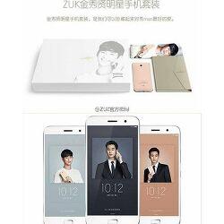 한류에 빠진 중국 IT, 송중기폰, 김수현폰, 이민호폰 어때?