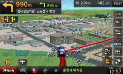 네비게이션 추천 파인드라이브 iQ 3D 5000와 춘천 맛집 탐방(콩국수)