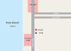 [스티커 in 발리] 새우들의 천국, 발리 부바 검프 레스토랑(Bubba Gump)!