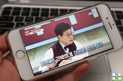 아이폰6s 실시간 tv 보기 케이블 tv 같이 보는 방법, 올레tv모바일