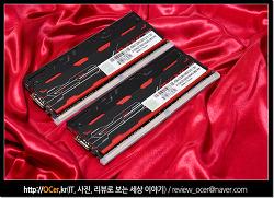 컴퓨터 메모리 AVEXIR DDR4 BLITZ 램 튜닝용으로 좋아