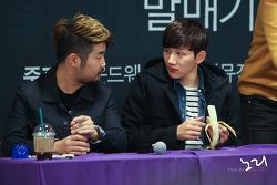 2013.12.08 딕펑스(DICKPUNKS) : 인천 팬사인회 막고른 사진 3
