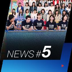 번역┃「코드 블루 시즌3(コード・ブルー 3rd SEASON)」 NEWS #5