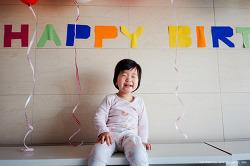 세가족이 함께한 두번째 Birthday!!~
