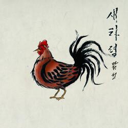박근혜정부에 대한 풍자가 담긴 랩음악 <디템포(Detempo)-새타령 (닭전)>