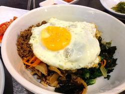 필리핀에서 가장 인기있는 한국음식 베스트 5