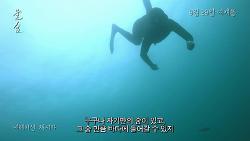 [09.29] 물숨_예고편