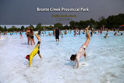 토론토 근교 여행 Bronte Creek Provincial Park (2015.07.05)