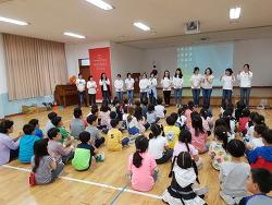 남천초 어린이 도서연구회 '책 읽어주기 행사'