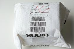 스웨덴 수디오의 첫 블루투스 헤드폰 수디오 리전트(SUDIO REGENT)