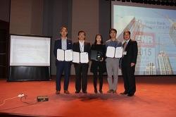 2016 BIM Award 건축분야 우수상 수상