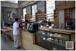 [강원도/강릉] 커피향이 아름다운 테라로사 - 커피 포레스트