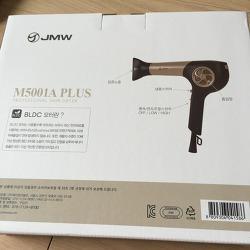 전문가용 헤어 드라이기 JMW 5001A  PLUS드라이기