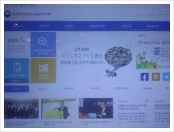한국 방송통신위원회 홈페이지 바로가기 (산원초)
