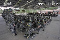 신병 1220기 3,5 교육대 3주차 - 훈련모음
