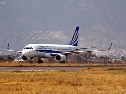 네팔 '히말라야 항공'··· 4월부터 인도, 티베트 라싸 등 국제선 운항