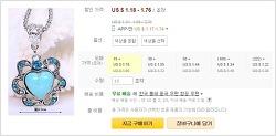 중국 도매 사이트 도하게이트(dhgate.com) 소개