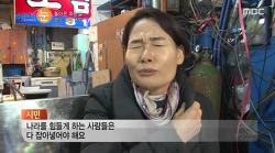 박지원, 김무성, 박영선 내각제 '개헌' 비판적 검토, 개헌 올바른 방향은?