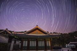 남한산성 행궁안에서