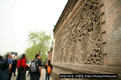핑야오 : 천여칸의 방이 있는 대원 왕지아따유안 (平遥 王家大院)