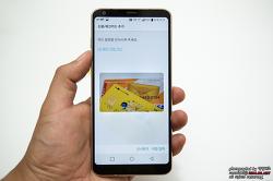 LG G6 플러스 LG페이 사용법!