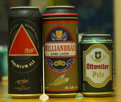 외산 맥주 시음 몇 가지- 오트바일러 필스, 바스, 윌리안 브로이 다크 라거