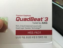 LG 쿼드비트 3 Tuned by AKG 리뷰