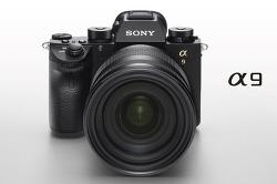 소니의 새로운 풀프레임 미러리스 카메라 '알파나인'