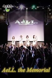 [2015.03] [AeLL. The Memorial] 시노자키 아이 (Ai Shinozaki,篠崎愛) - AeLL. The Memorial #09