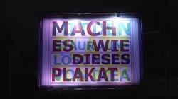 이케아(IKEA)의 옥외광고로 표현한 공간활용에 대한 예시 - RGB 빌보드 광고판(RGB billboard)