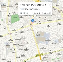 엘지전자서비스센터 , 강남본점 휴대폰서비스센터