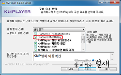 검색 도우미 : KMPHelper 1.0