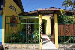 [니카라과] 산후안델수르 숙소, 호스탈 수에뇨스 델 마르(Hostal Suenos del Mar)