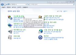 윈도우7 자동업데이트 해제하기