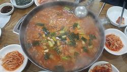 유성 홍가네 생태찌게, 얼큰한 생태찌게 맛은?